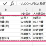 092715_1420_Excel112.png