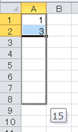 Excel_ question2 (5)