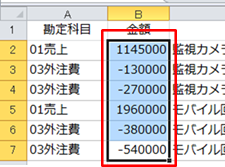 Excel_question④(1)