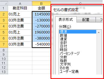 Excel_question④(3)