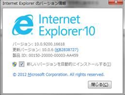 IE10-02