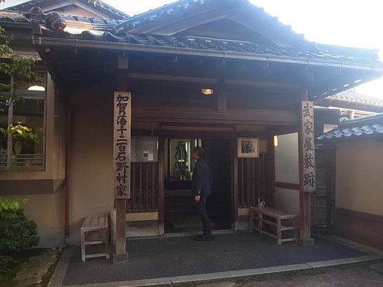 nomurasamurai02