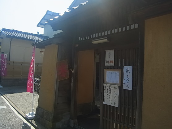 RIMG0901