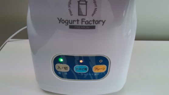 Yogurt-maker (17)