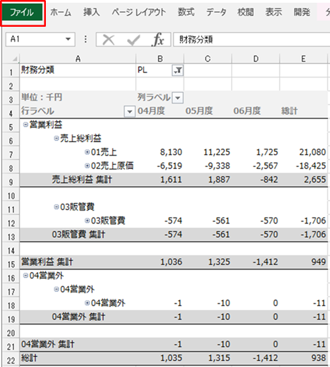 ExcelをPDF01