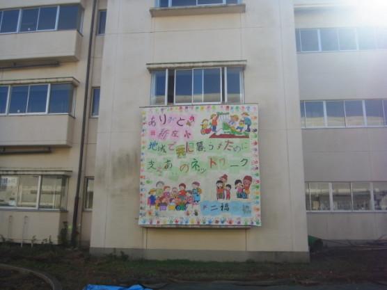 niizaschool00-05
