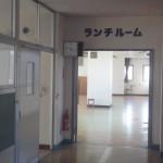 niizaschoolA-02-08