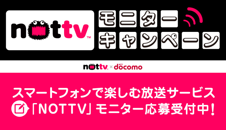 nottv_CPbig_730-420