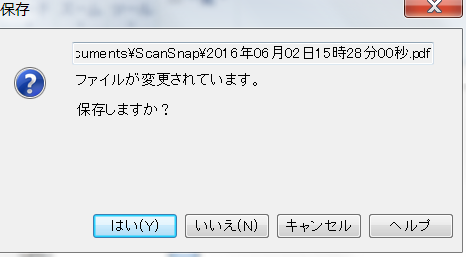 scansnaporg003