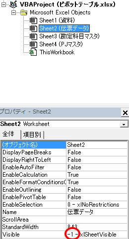 sheet04