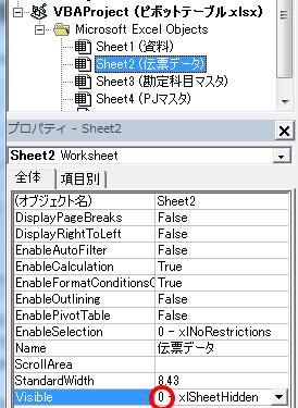 sheet05