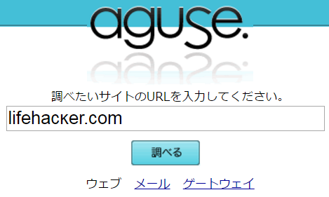 spamsite-7