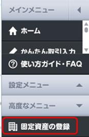 yayoikaigyo (1)